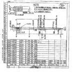 Keihin Needle Designs N3CA to N3CM